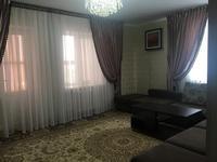 3-комнатная квартира, 90.7 м², 2/9 этаж посуточно
