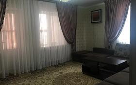 3-комнатная квартира, 90.7 м², 2/9 этаж посуточно, Яншина 6 за 12 000 〒 в