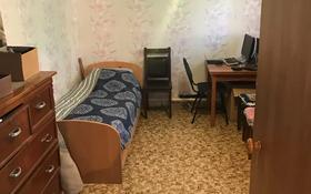 4-комнатный дом, 80 м², 10 сот., Нурлыжол 12 за 20 млн 〒 в Нур-Султане (Астана), Алматы р-н