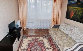 2-комнатная квартира, 52 м², 3/9 этаж посуточно, Абая 81 — Астана за 7 500 〒 в Петропавловске