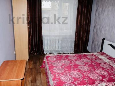 2-комнатная квартира, 52 м², 3/9 этаж посуточно, Абая 81 — Астана за 7 500 〒 в Петропавловске — фото 3