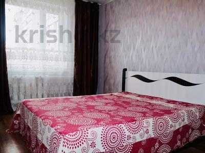 2-комнатная квартира, 52 м², 3/9 этаж посуточно, Абая 81 — Астана за 7 500 〒 в Петропавловске — фото 4