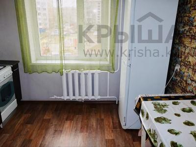 2-комнатная квартира, 52 м², 3/9 этаж посуточно, Абая 81 — Астана за 7 500 〒 в Петропавловске — фото 9