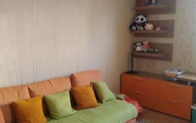 4-комнатная квартира, 180 м², 4/16 этаж, Женис 1 за 128 млн 〒 в Нур-Султане (Астана), Сарыарка р-н