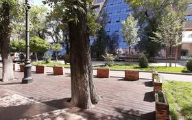 ресторан, кофейня, общепит, магазин за 1.5 млн 〒 в Алматы, Алмалинский р-н