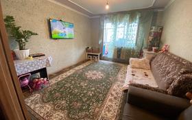 3-комнатная квартира, 72.1 м², 6/9 этаж, Богенбай батыра 6/1 за 25 млн 〒 в Нур-Султане (Астане), Сарыарка р-н