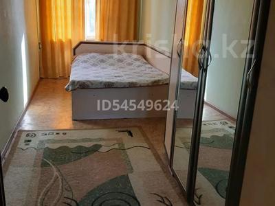 2-комнатная квартира, 48 м², 3/4 этаж посуточно, Толе би 54 — Айтиева за 6 000 〒 в Таразе