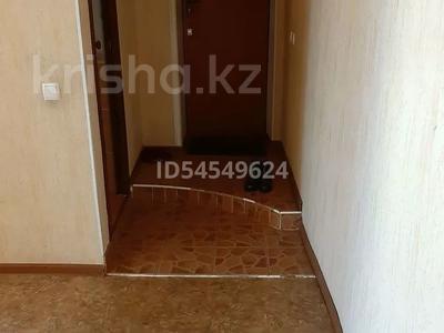 2-комнатная квартира, 48 м², 3/4 этаж посуточно, Толе би 54 — Айтиева за 6 000 〒 в Таразе — фото 10