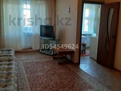 2-комнатная квартира, 48 м², 3/4 этаж посуточно, Толе би 54 — Айтиева за 6 000 〒 в Таразе — фото 5