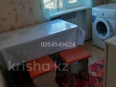 2-комнатная квартира, 48 м², 3/4 этаж посуточно, Толе би 54 — Айтиева за 6 000 〒 в Таразе — фото 8