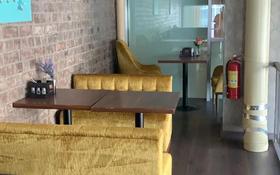 кафе, бар с обородованием за 700 000 〒 в Нур-Султане (Астане), Есильский р-н