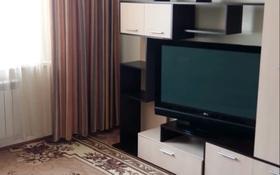 3-комнатная квартира, 75 м², 4/5 этаж, Жана гарышкер за 21.5 млн 〒 в Талдыкоргане