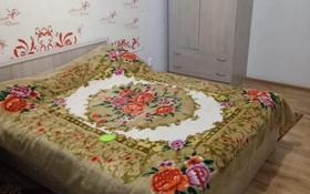 3-комнатная квартира, 96.6 м², 11/13 этаж, Акан серы 16 за 22.3 млн 〒 в Нур-Султане (Астане), Сарыарка р-н