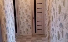 3-комнатная квартира, 61 м², 5/5 этаж, Коммунестическая 3 за 16 млн 〒 в Щучинске