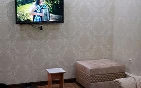 3-комнатная квартира, 70 м², 3/5 этаж посуточно, улица Адырбекова 4 — Рыскулова за 18 000 〒 в Шымкенте