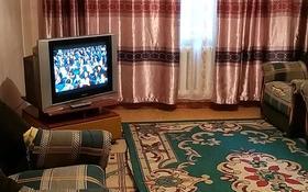 1-комнатная квартира, 44 м² посуточно, мкр Айнабулак-4 168 за 7 000 〒 в Алматы, Жетысуский р-н