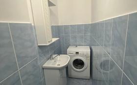 3-комнатная квартира, 50 м², 5/5 этаж, Дуйсенова за 15 млн 〒 в Алматы, Алмалинский р-н