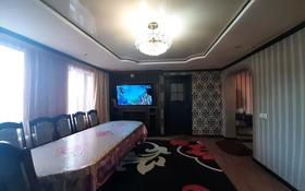 3-комнатный дом, 86.3 м², улица Азильхана Нуршайыкова 29 — Академика Павлова за 20 млн 〒 в Семее