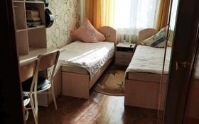 4-комнатная квартира, 62 м², 5/5 этаж, улица Мира 61 за 10 млн 〒 в Жезказгане