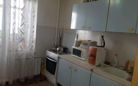 3-комнатная квартира, 54.1 м², 2/3 этаж, Дощанова за 14 млн 〒 в Костанае