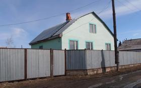 5-комнатный дом, 118 м², 652 сот., Воровского 133 — Джамбула за 16.5 млн 〒 в Кокшетау