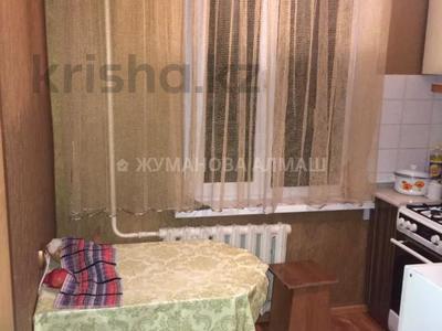 2-комнатная квартира, 44 м², 3/5 этаж помесячно, мкр Орбита-2 31 — Мустафина за 100 000 〒 в Алматы, Бостандыкский р-н — фото 4