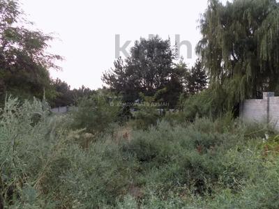 Участок 30 соток, Аскарова Асанбая за 450 млн 〒 в Алматы, Наурызбайский р-н