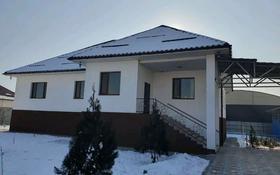 10-комнатный дом, 293 м², 16 сот., Билал Назыма за 55 млн 〒 в Жаркенте