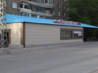 Магазин площадью 103 м²