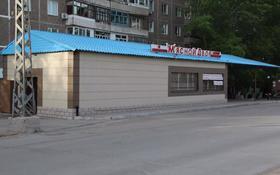 Магазин площадью 103 м², 3а 4 за 27 млн 〒 в Темиртау