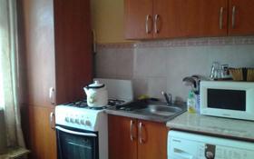 2-комнатная квартира, 40 м², 2/5 этаж посуточно, Азаттык 46а за 6 000 〒 в Атырау