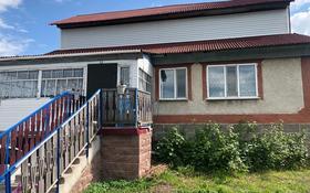 5-комнатный дом, 202 м², 10 сот., Спортивная 2 за 14 млн 〒 в Щучинске