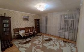 5-комнатная квартира, 95 м², 4/5 этаж, мкр Новый Город, Ермекова 81 за 30 млн 〒 в Караганде, Казыбек би р-н