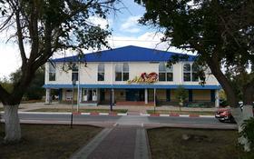 Бутик площадью 14 м², 3-й микрорайон 26 за 2 800 〒 в Лисаковске