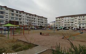 2-комнатная квартира, 65 м², 5/5 этаж, Мкр Астана за 10.5 млн 〒 в Таразе