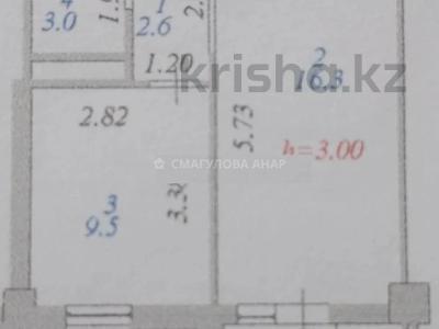 1-комнатная квартира, 34 м², 7/13 этаж, Коргалжын шоссе за 9.8 млн 〒 в Нур-Султане (Астана), Есиль р-н — фото 2