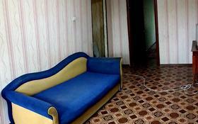 2-комнатная квартира, 44 м², 3/4 этаж помесячно, мкр №8, проспект Алтынсарина — проспект Абая за 110 000 〒 в Алматы, Ауэзовский р-н
