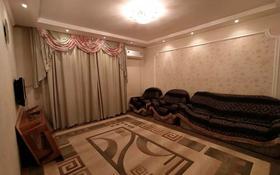 3-комнатный дом, 54 м², 2.48 сот., Вагонная за ~ 9.4 млн 〒 в Уральске