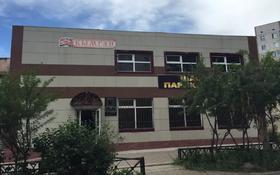 Магазин площадью 300 м², Мкр. Степной-4 8/1 за 55 млн 〒 в Караганде, Казыбек би р-н