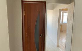 1-комнатная квартира, 31 м², 5/5 этаж, Гагарина 15 за 7.6 млн 〒 в Костанае