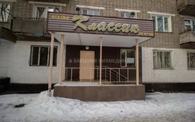 Офис площадью 78 м², Быржан Сал 69 за 18.5 млн 〒 в Талдыкоргане
