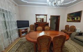 7-комнатный дом, 242 м², 10 сот., Орбита -1 за ~ 93.6 млн 〒 в Караганде, Казыбек би р-н