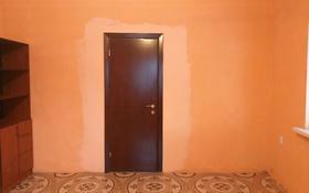 2-комнатный дом помесячно, 32 м², Жамбыл 93 за 35 000 〒 в Коянкусе
