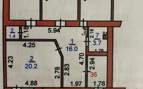 3-комнатная квартира, 80.3 м², 1/5 этаж, 5 микрорайон 13 за 26 млн 〒 в Костанае