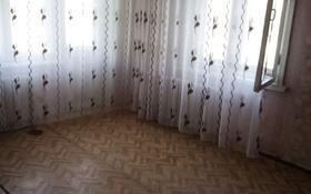 1-комнатная квартира, 30.6 м², 2/5 этаж, улица Карла Маркса за 3.6 млн 〒 в Шахтинске