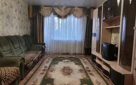 3-комнатная квартира, 61 м², 4/5 этаж, Парковая за 13.5 млн 〒 в Рудном