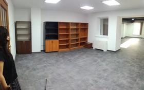 Офис площадью 98 м², 12-й микрорайон 21Г — проспект Абилкайыр Хана за 3 000 〒 в Актобе, мкр 12