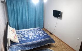 1-комнатная квартира, 33 м², 5/9 этаж, Братьев Жубановых 284 за 10.5 млн 〒 в Актобе