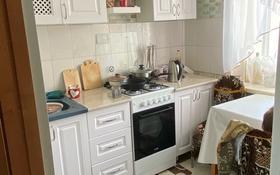 2-комнатная квартира, 44.7 м², 4/4 этаж, Валиханова 2 за 6.5 млн 〒 в Темиртау