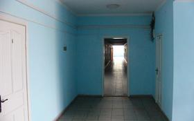 Офис площадью 35 м², Муратбаева — Райымбека за 2 500 〒 в Алматы, Жетысуский р-н